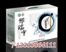 郑州大米包装纸盒生产厂家