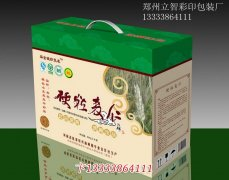 郑州塑料手提箱生产厂家