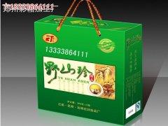 郑州野山珍包装盒厂家