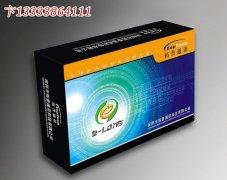 郑州移动电源包装盒厂家