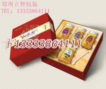 郑州蜂蜜包装盒厂