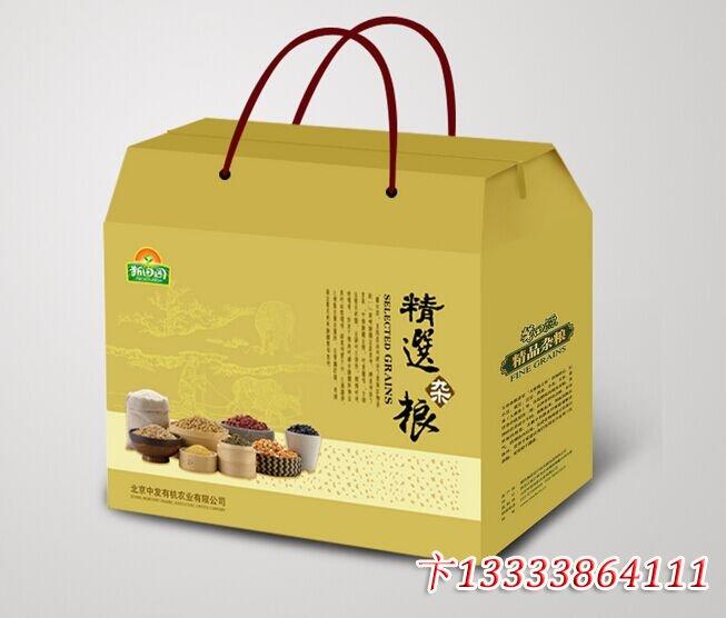 杂粮包装盒,杂粮盒包装