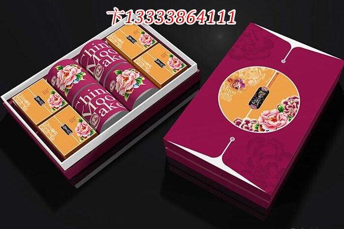 高端化妆品包装盒