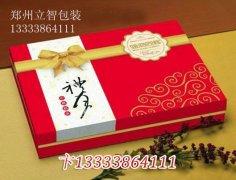 郑州月饼盒包装厂