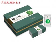 高档茶叶盒