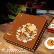 郑州月饼盒定做厂家