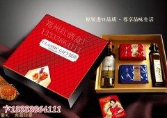 月饼红酒套盒