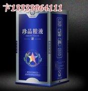 郑州白酒包装盒厂