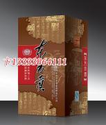 郑州酒盒包装厂