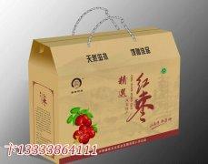 郑州红枣礼品箱生产厂家
