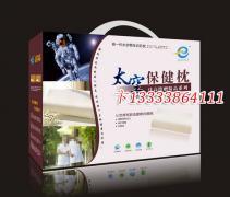 郑州保健枕包装盒