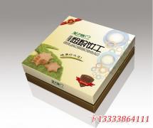 饼干食品包装盒