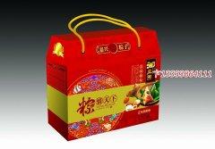 2015年粽子礼品箱