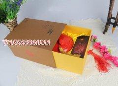 茶壶包装盒