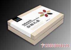 杂粮精品盒