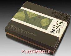 茶叶精品盒
