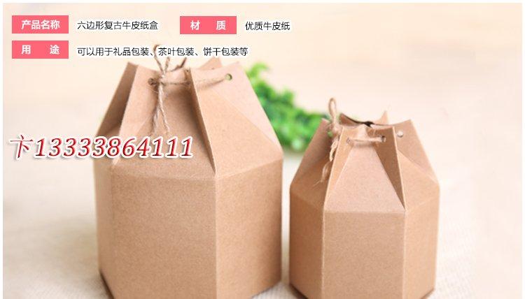 牛皮纸盒饼干盒