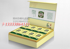 高档杂粮礼盒