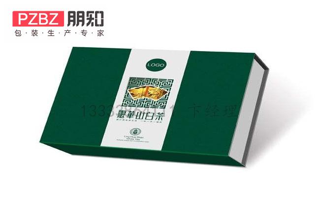 白茶包装盒
