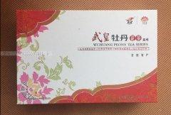 牡丹花茶礼盒