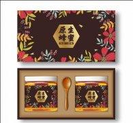 原生蜂蜜礼盒